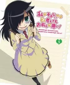 Download WataMote BD Batch Subtitle Indonesia