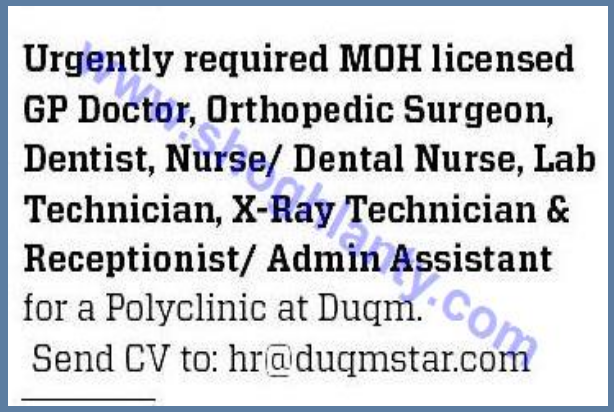 Licensed doctor required for polyclinic