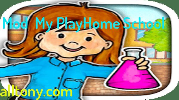 كيفية تحميل my play home مجانا