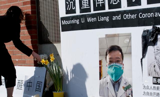Ли Вэньлян - китайский врач предупредивший мир о коронавирусе