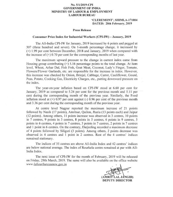 expected-da-6-points-increase-in-aicpi-jan-19