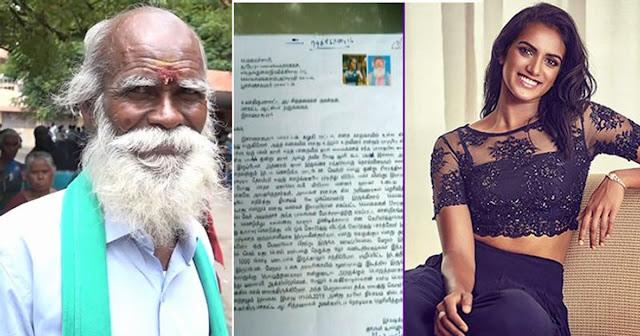 70 साल के शख्स ने DM से कहा- PV सिंधु से करवा दो शादी, वरना कर लूंगा किडनैप - newsonfloor.com