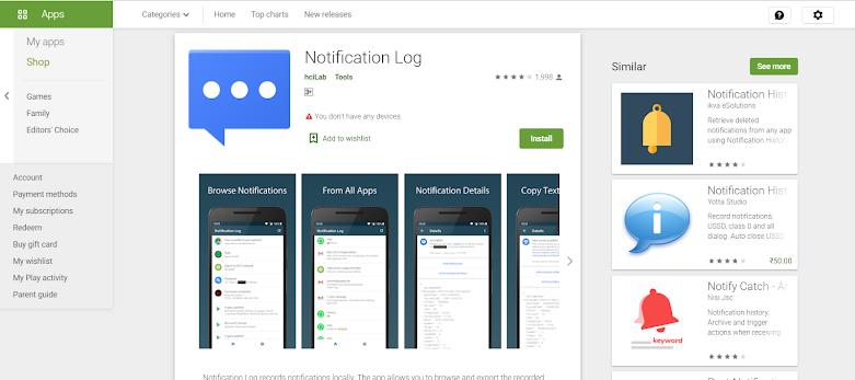 To urge swipe notification
