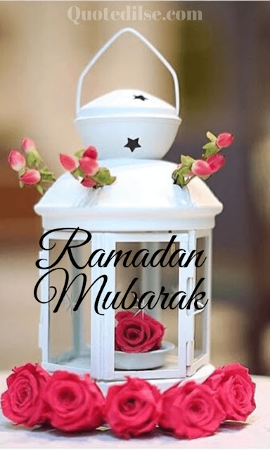 ramzan wishes quotes