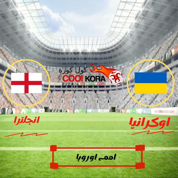 تعرف على موعد مباراة إنجلترا أمام كرواتيا بطولة امم اوروبا