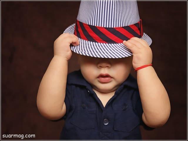 صور اطفال 2 | Children Photos 2