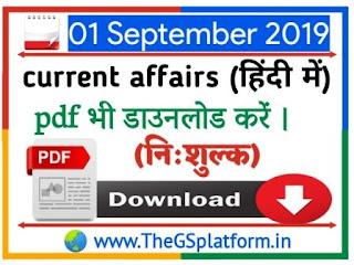 01 September Daily Current Affairs TheGSplatform