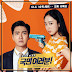 Seung Hee (CLC), Ye Eun (CLC) – My Fellow Citizens OST Part.3 (MP3)