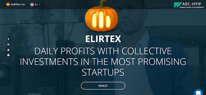 Elirtex com - отзывы и обзор хайп проекта НЕ ПЛАТИТ