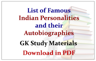 List of Famous Indian Personalities and their Autobiographies- Download in PDF