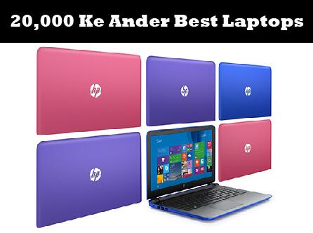 20000-ke-andar-best-laptop