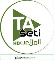 شاهد قناة الملاعب السودانية بث مباشر اليوم بدون تقطيع
