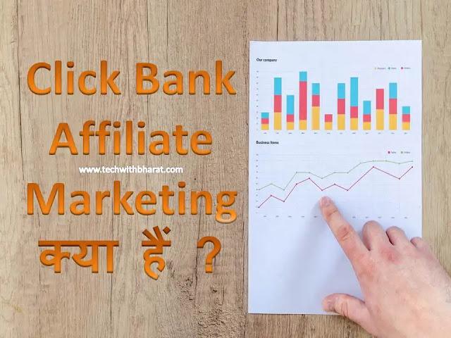 click bank affiliate marketing kya hain