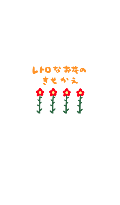 Simple Retro flowers