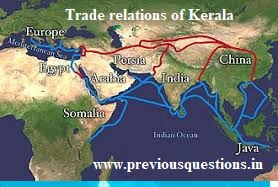 Trade relations of Kerala-Kerala History-class 3-KAS-Kerala Administrative Services Exam