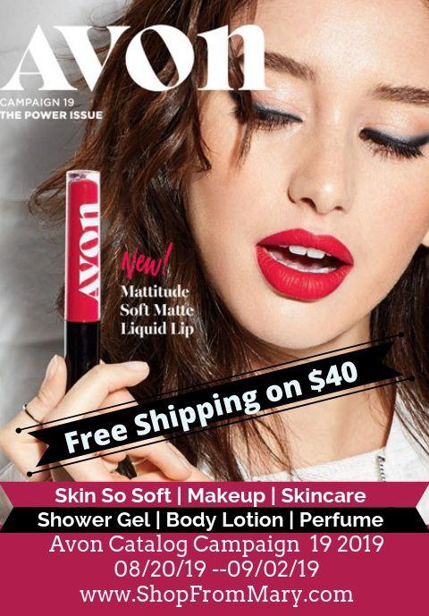 New Avon Catalog Online 2019 - Avon Campaign 19 2019