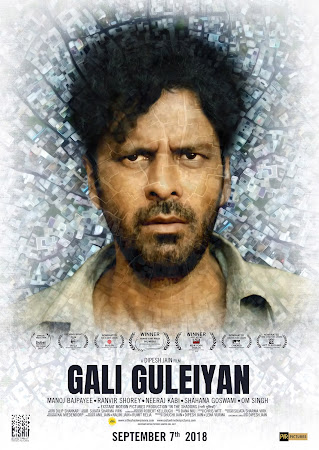 Poster Of Hindi Movie Gali Guleiyan 2017 Full HD Movie Free Download 720P Watch Online