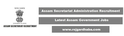 Government Of Assam, Secretariat Administration Jobs.