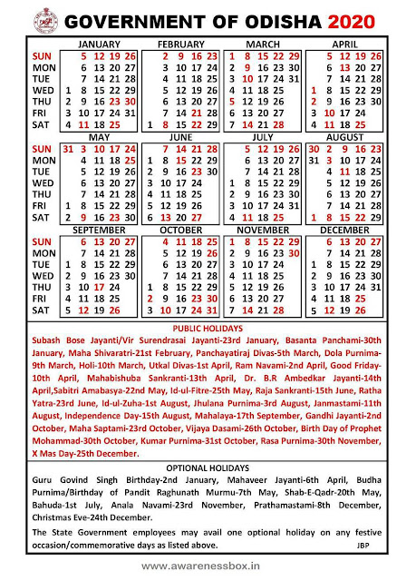 Odisha Government holiday 2020 calendar image