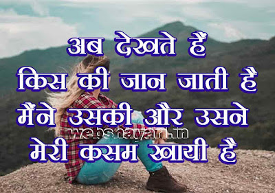 shayari ke wallpaper