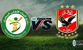 نتيجة مباراة الأهلي والبنك الاهلي اليوم كورة لايف 17-01-2021 في الدوري المصري