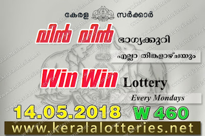 kerala lottery 14/5/2018, kerala lottery result 14.5.2018, kerala lottery results 14-05-2018, win win lottery W 460 results 14-05-2018, win win lottery W 460, live win win lottery W-460, win win lottery, kerala lottery today result win win, win win lottery (W-460) 14/05/2018, W 460, W 460, win win lottery W460, win win lottery 14.5.2018, kerala lottery 14.5.2018, kerala lottery result 14-5-2018, kerala lottery result 14-5-2018, kerala lottery result win win, win win lottery result today, win win lottery W 460, 14 W-460-live-win win-lottery-result-today-kerala-lottery-results, keralagovernment, result, gov.in, picture, image, images, pics, pictures kerala lottery, kl result, yesterday lottery results, lotteries results, keralalotteries, kerala lottery, keralalotteryresult, kerala lottery result, kerala lottery result live, kerala lottery today, kerala lottery result today, kerala lottery results today, today kerala lottery result, win win lottery results, kerala lottery result today win win, win win lottery result, kerala lottery result win win today, kerala lottery win win today result, win win kerala lottery result, today win win lottery result, win win lottery today result, win win lottery results today, today kerala lottery result win win, kerala lottery results today win win, win win lottery today, today lottery result win win, win win lottery result today, kerala lottery result live, kerala lottery bumper result, kerala lottery result yesterday, kerala lottery result today, kerala online lottery results, kerala lottery draw, kerala lottery results, kerala state lottery today, kerala lottare, kerala lottery result, lottery today, kerala lottery today draw result, kerala lottery online purchase, kerala lottery online buy, buy kerala lottery online, kerala result