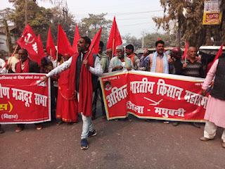 left-protest-for-farmer-madhubani