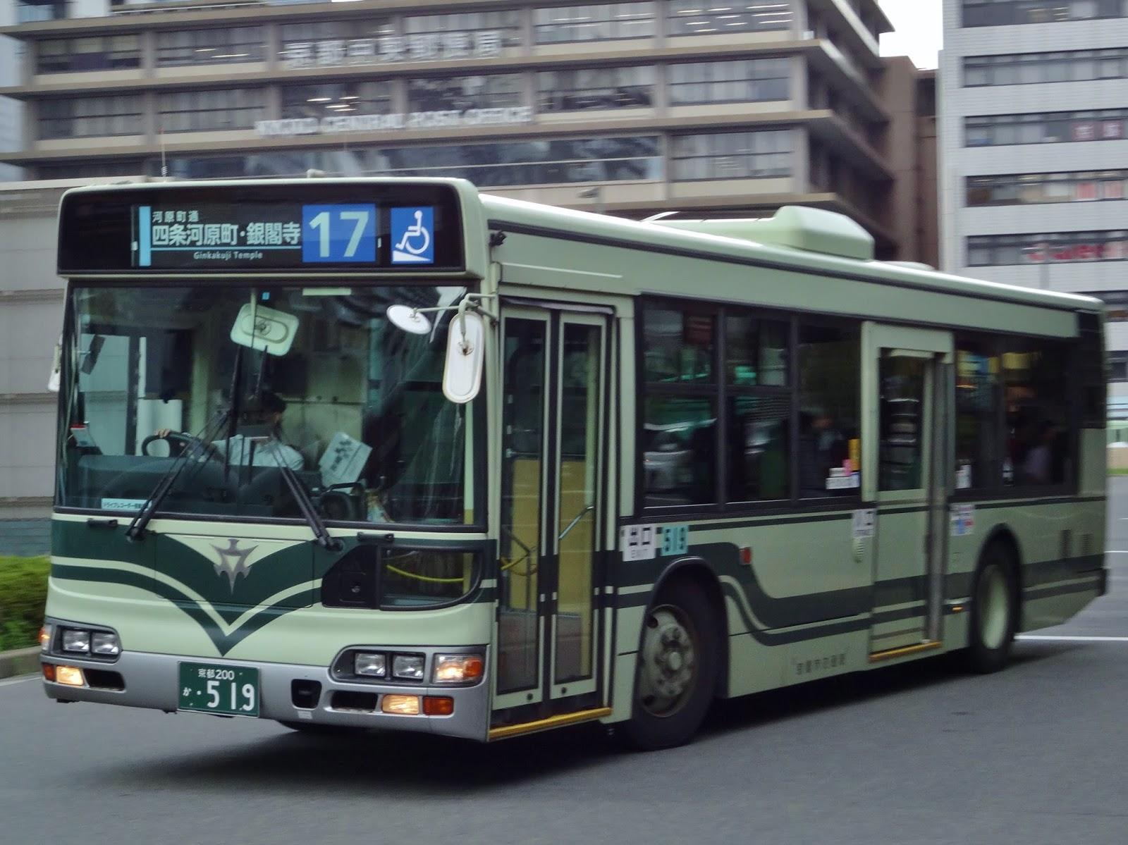 広島のバス: 京都市交通局 京都200か519