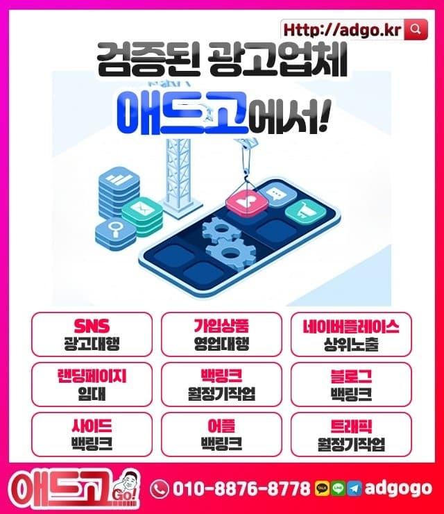 복현2동언택트마케팅