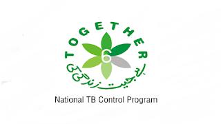 ptpbalochistan@gmail.com - Provincial TB Control Program Balochistan Jobs 2021 in Pakistan