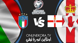 مشاهدة مباراةإيطاليا وإيرلندا الشماليةبث مباشر اليوم 25-03-2021 في تصفيات كأس العالم