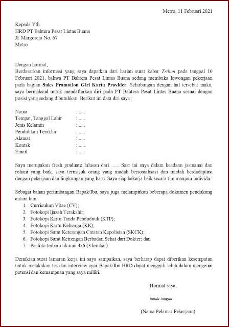 Contoh Application Letter Untuk Sales Promotion Girl Kartu Provider (Fresh Graduate) Berdasarkan Informasi Dari Media Cetak
