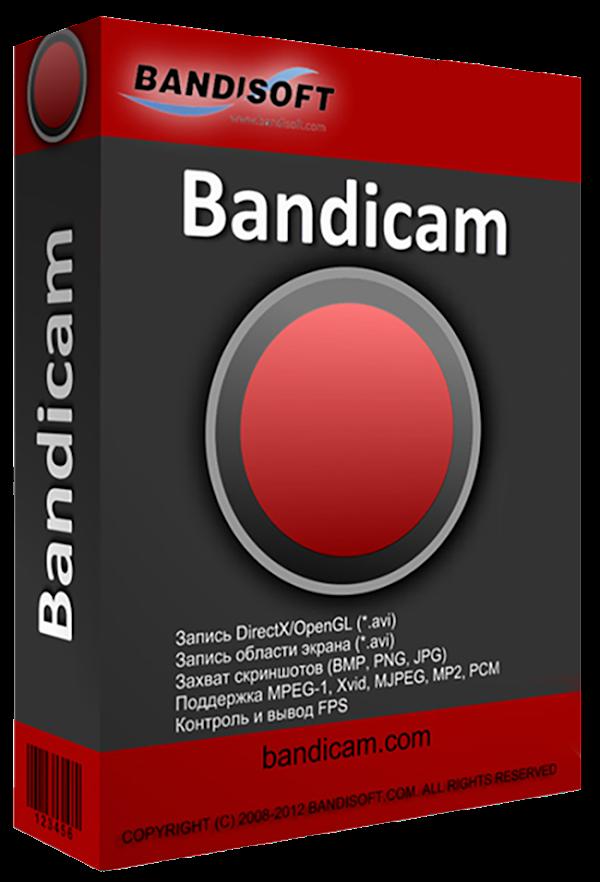 Bandicam 4.5.2.1602 + Portable [Español][UL] - Full