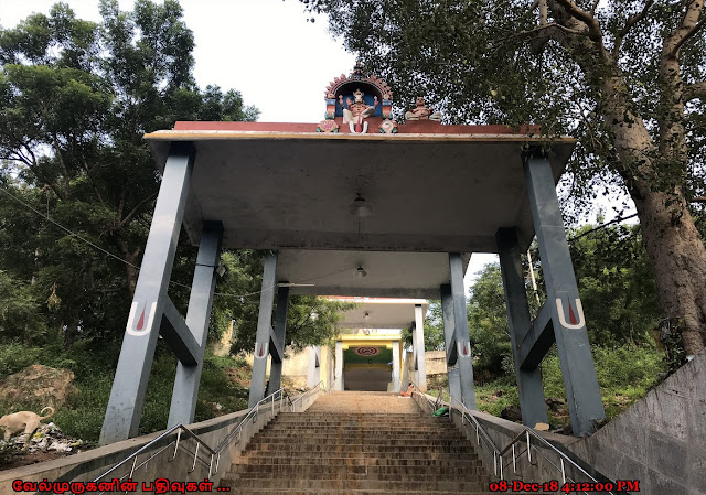 Lakshmi Hayagrivar Temple Thiruvanthipuram