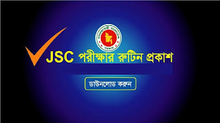 JSC Exam Routine 2019 : All Board Pdf Download