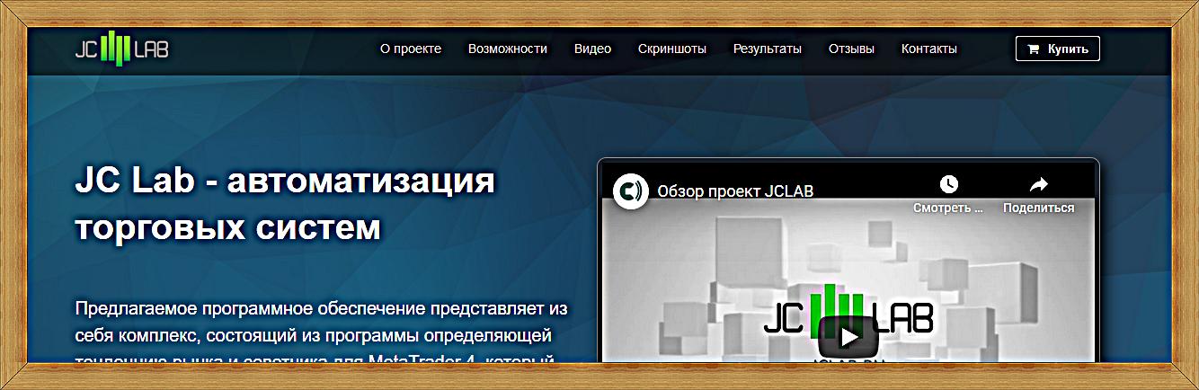 JoySignals – теперь торгует на форекс автоматически!
