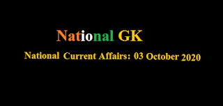 Current Affairs: 03 October 2020