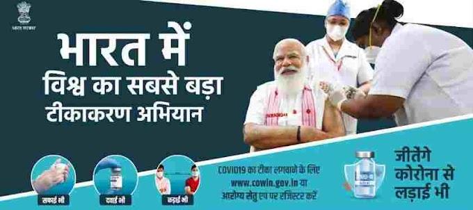 পশ্চিমবঙ্গে নার্স নিয়োগ। West Bengal Nursing job 2021