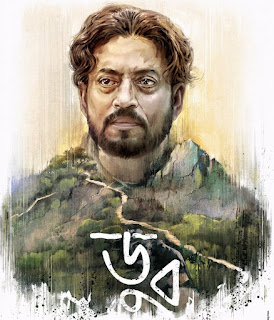 IRRFAN KHAN BIOGRAPHY IN HINDI
