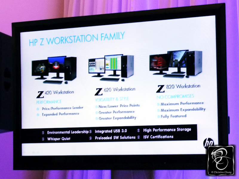 "The World's First 27"" All-in-One Workstation - HP Z1 ~ Huney"