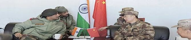 Ladakh Row: India Presses For Early Disengagement In Hot Springs, Gogra And Other Friction Points During Military Talks With China