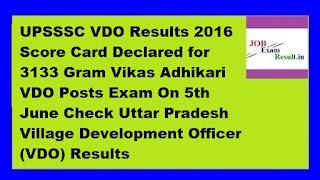 UPSSSC VDO Results 2016 Score Card Declared for 3133 Gram Vikas Adhikari VDO Posts Exam On 5th June Check Uttar Pradesh Village Development Officer (VDO) Results