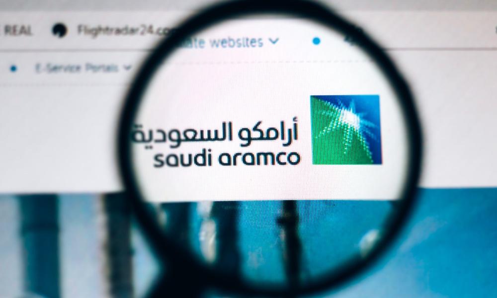 أرامكو السعودية الشركة الأكثر قيمة في العالم