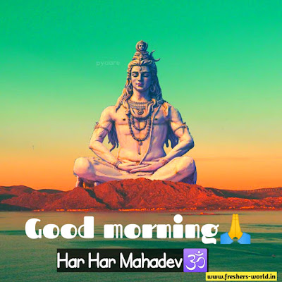 good morning images of god shiva