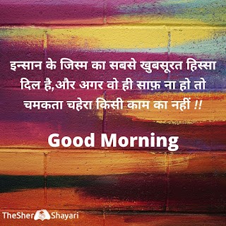 good morning quotes video free download
