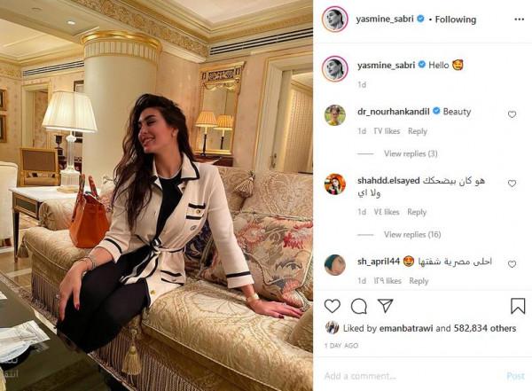 صور ياسمين صبري 2020 ، صور الفنانة ياسمين صبري من داخل منزلها 2020