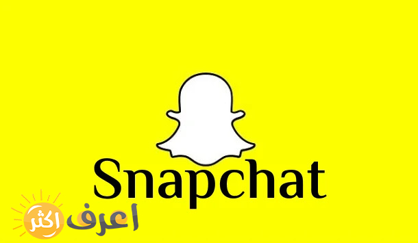 طريقه جعل سنابي يقبل الاضافات بشكل تلقائي وكيف اخلي سنابي عام snapchat