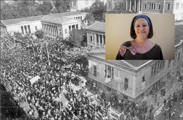 Καλλιόπη Καλκούνου-Ζάχου: 17 Νοεμβρίου 2017... την εξουσία πολύ αγαπήσαμε