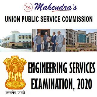 UPSC   ENGINEERING SERVICES  EXAMINATION, 2020