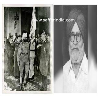 General Mohan Singh Azad Hind Fauj by safferindia